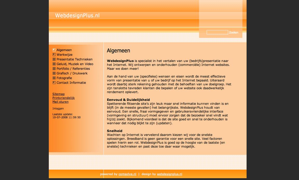 2007 - Webdesignplus
